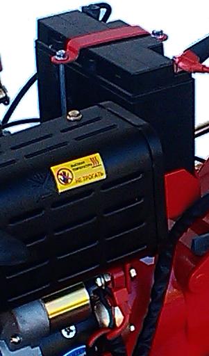 мотоблок Кентавр МБ 2061Д-4 с электростартером